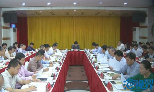 琼海市召开市委常委会(扩大)会议