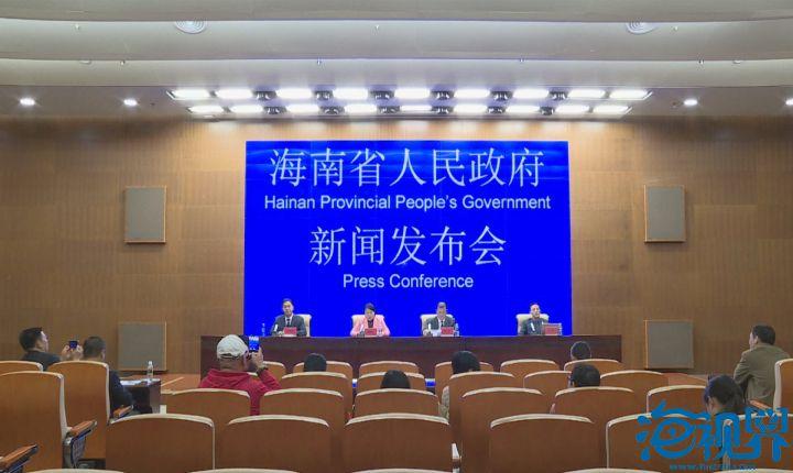 第十五届中国会展经济国际合作论坛将于本月10日在琼海博鳌举行